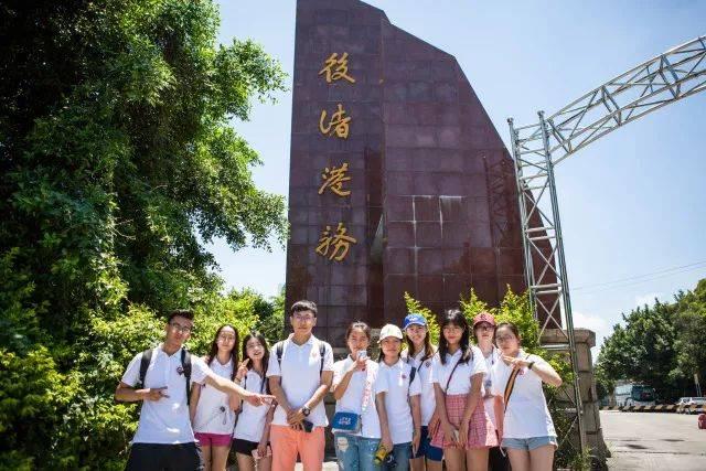 """北体青马班开展""""丝路新世界,青春中国梦""""暑期社会实践"""