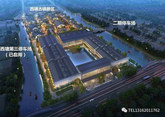 西塘古镇景区商铺,国家5a级景区;每年接待人次759万,不限购不限贷图片