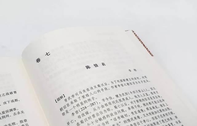 浪情侠女全文阅�_正所谓一本书就可以阅尽历史千古名作.