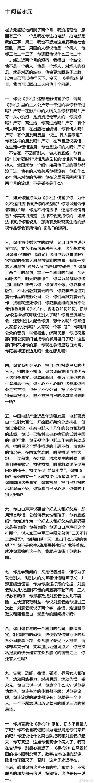 手机2风波再发酵冯小刚十问崔永元_凤凰彩票网