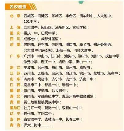 《楚凌岚学霸宝典》_实战提分宝典  30余省学霸强烈推荐《考试状元》,暑期