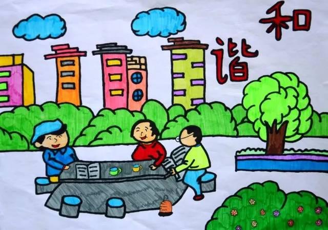 童画新时代 绍兴儿童手绘社会主义核心价值观