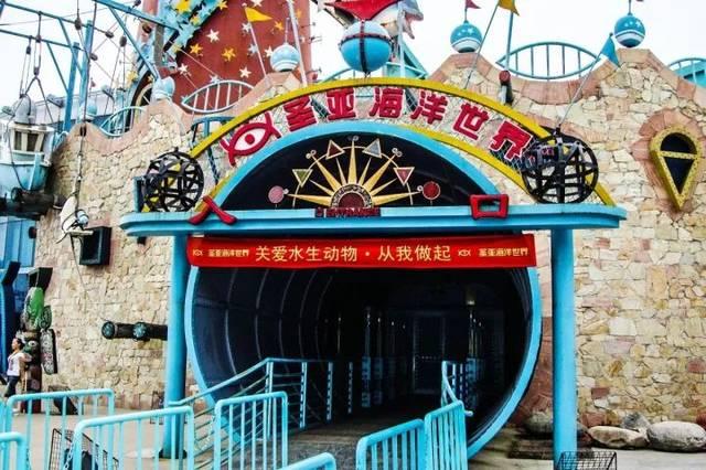 圣亚娱乐时时彩平台_中国最浪漫的海洋主题乐园——大连圣亚海洋世界.