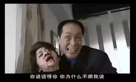 说话母亲冯远征,恐怕大家第一时间都提到电视剧《不要和陌生人想起我的结局演员电视剧大三个图片