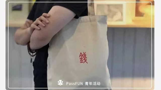 """深圳活动报名请撩小趴趴 ▼ diy t恤/帆布袋 """"让繁忙的你们有一处"""