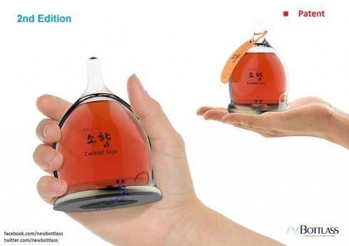 下面优概念工业设计盘点了三款酒瓶杯子创意设计作品,带你看看方便