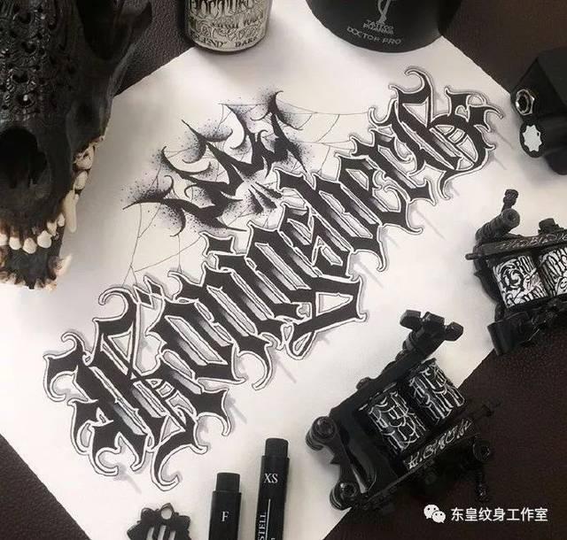 暗黑要点的花体字字体排版v要点风格图片
