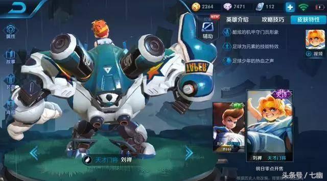 背部看起来这个机器人就比较壮实了,腰间的肌肉简直要爆出来了,后背图片
