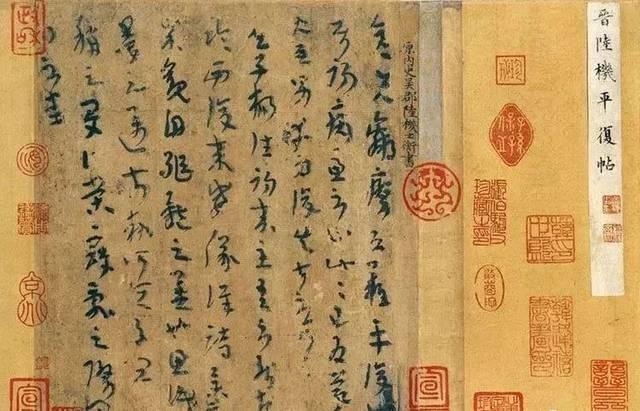 名门贵胄txt_出生于名门贵胄,一生却致力于为国家文物收藏