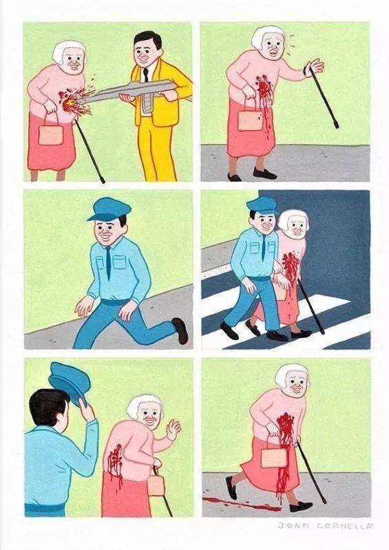 先扶老奶奶过马路吧