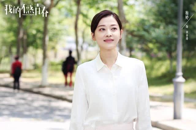 中国梦想 小齐女友