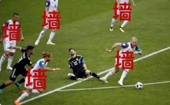 神吐槽:一个伪球迷的世界杯总结