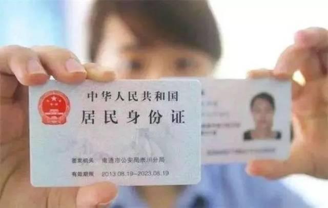 社保卡和身份证一起丢了有什么风险怎么办   找法网免费法律咨询