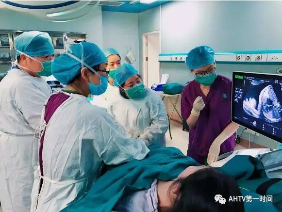 怀孕29周,胎儿要在妈妈肚子里心脏穿刺动手术!最后.