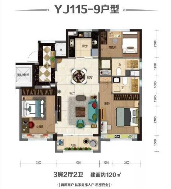 西宁碧桂园天誉项目约120平米yj115-9户型鉴赏