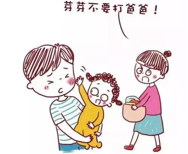 在孩子眼中,爸爸妈妈是什么样的?看着就哭了