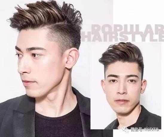 两边铲掉的发型也是近两年男生们很喜欢的造型,帅气的同时还能拉长图片