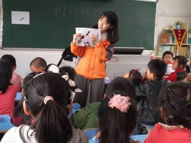 【漫读】5年支教20多所小学,这位90后小姐姐火了图片