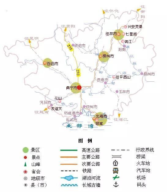 全国旅游地图精简版,放在手机里太方便了!爱玩的陕西人都收藏了