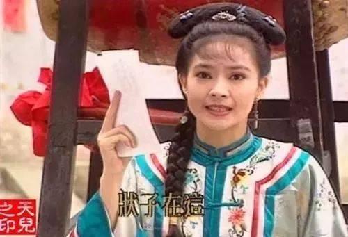 90年代的台湾电视剧, 古装,民国,武侠,奇情…… 好故事好制作, 是图片