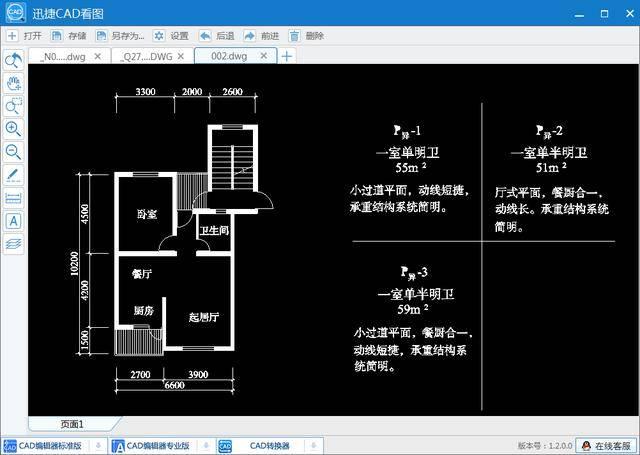 9张图展现一组建筑剖透视 107套世界名建筑cad设计图