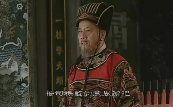 中国历史上最出名的10大败家子,虎父犬子令人叹息!图片