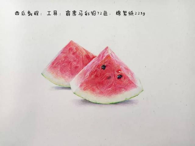 干货教程 | 西瓜彩铅手绘,炎热夏天画水果感觉清清凉凉!