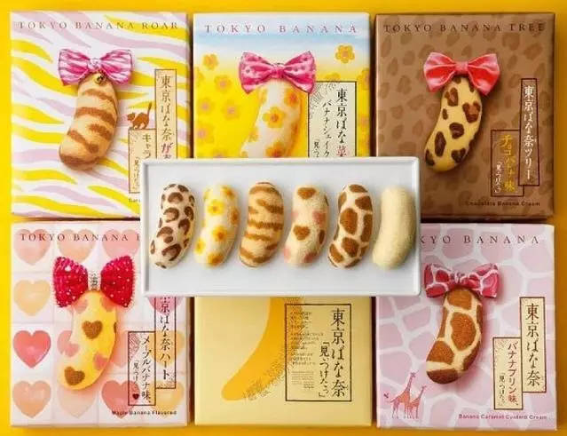 tokyo me+内 如果觉得找上面的伴手礼店的话费事的话,东京banana就