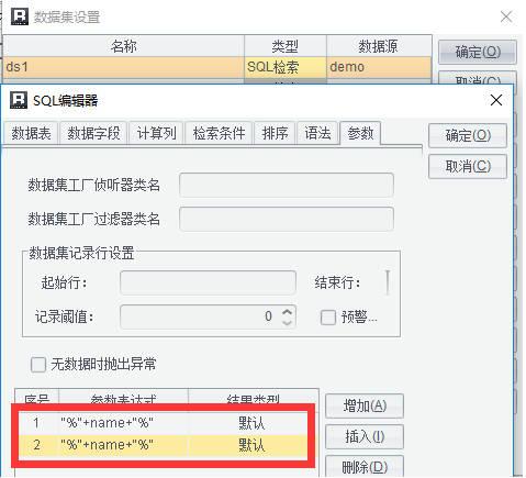 参数使用小技巧-科技频道-手机搜狐