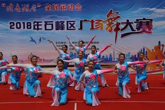 场舞大赛_由石峰区俏夕阳艺术团带来的舞蹈《欢聚一堂》拉开了整场比赛的序幕.