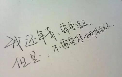 摩羯座手机(2018/07/18)-星座频道-运势搜狐作文座水瓶