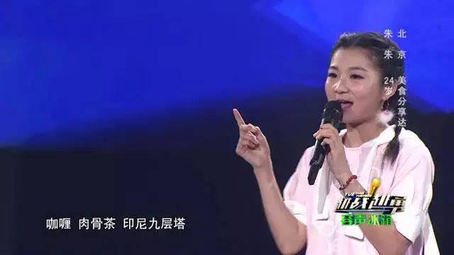 71岁活成17岁的模特奶奶杨光;在苦难中重生成长成勇敢为自己的女孩