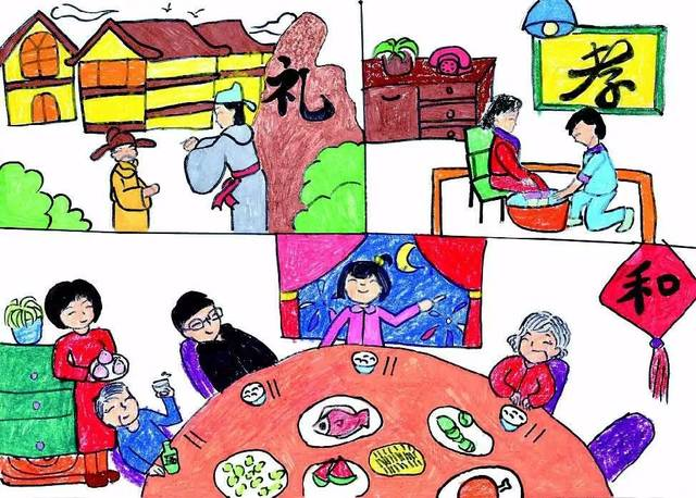 """自中国文明网启动""""童画新时代 手绘价值观""""社会主义核心价值观主题"""