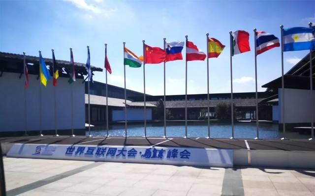 乌镇互联网国际会展中心位于西栅历史街区北侧,是世界互联网大会乌镇