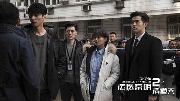 《法医秦明2清道夫》