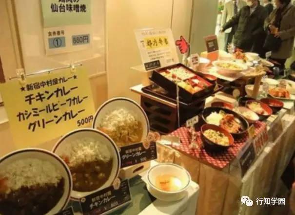 若叶食堂 东京大学的食堂,(乍一看很像是图书馆呢.图片