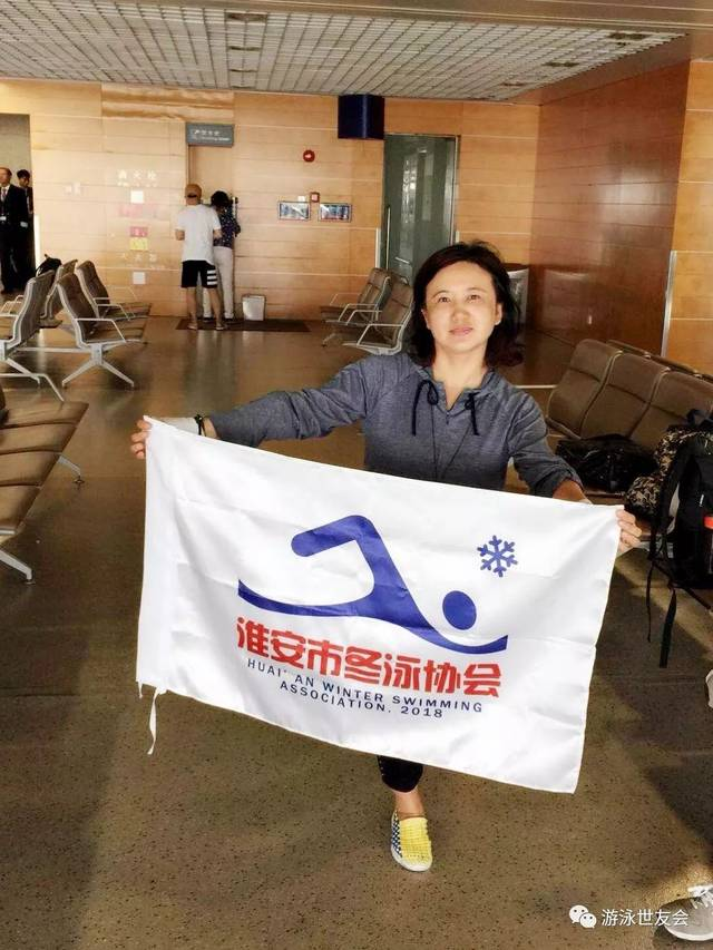 亚洲成人网_直击--亚洲成人游泳锦标赛68吴广平_手机搜狐网