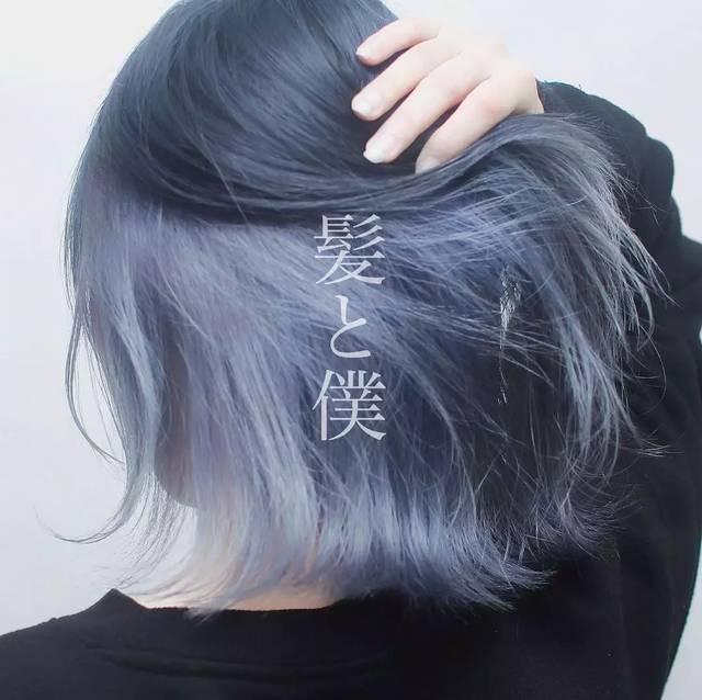 我色我爱色成人迷奸_还在纠结选什么发色?日本女生超爱的渐变发色,了解一下!