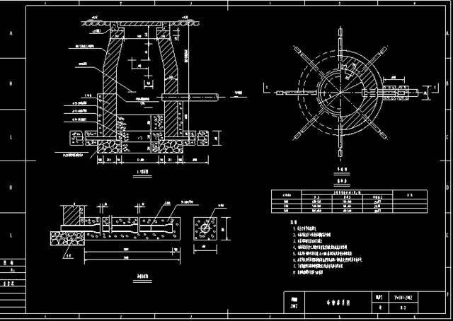 电路 电路图 电子 原理图 640_454