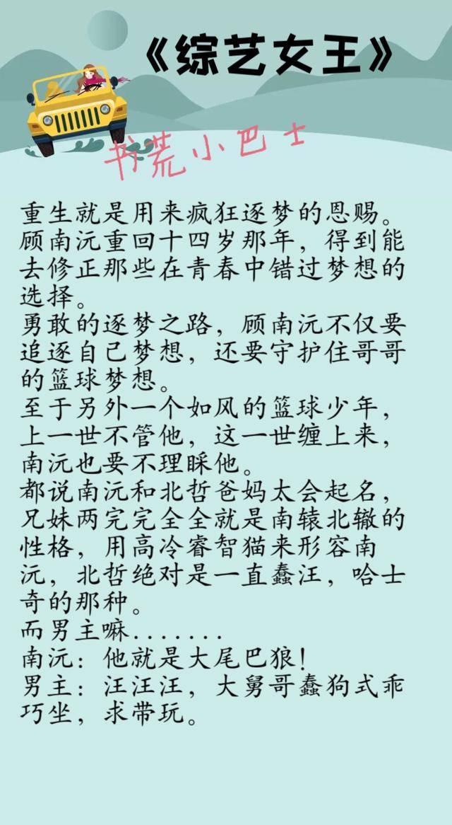 重生文,关于少年梦和中国梦的热血故事.