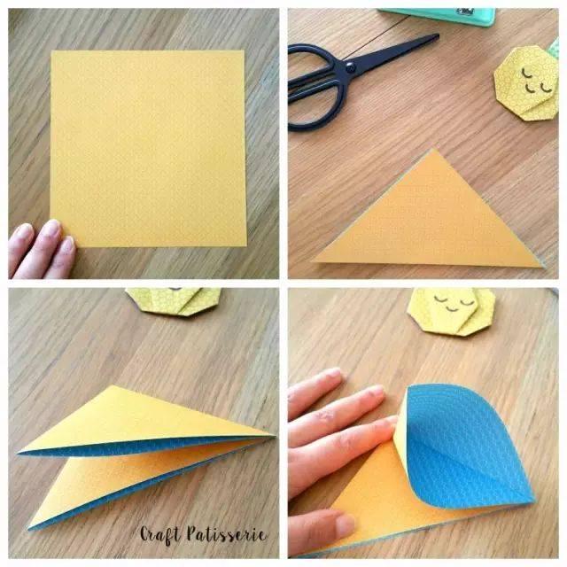 找一张正方形卡纸,按图折叠图片