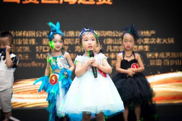 2018第十四届中国超级模特大赛唐山赛区少儿组海选赛现场