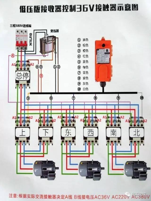 行吊遥控器在接线时是需要再配置一个变压器的,接线方法如下图所示