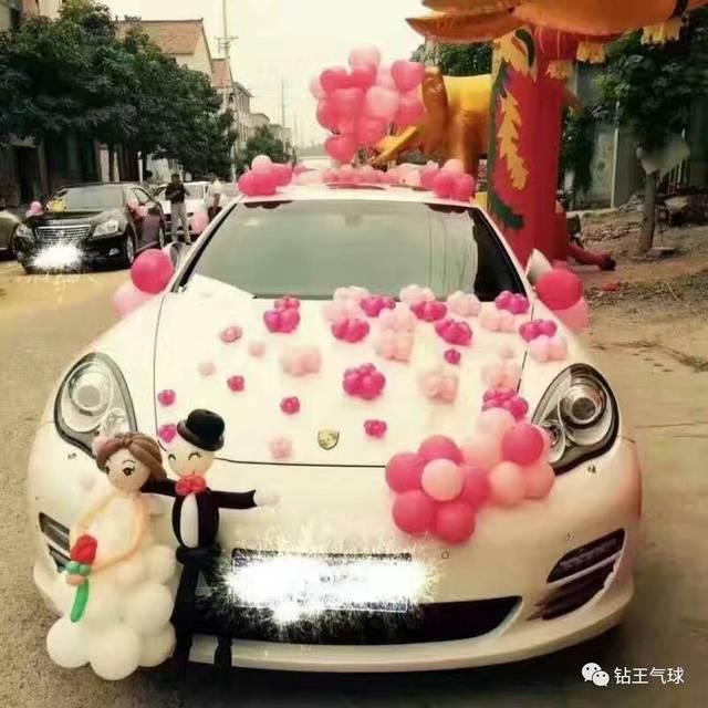婚礼创意布置,讲究的是别致新颖,走心最重要-气球婚车