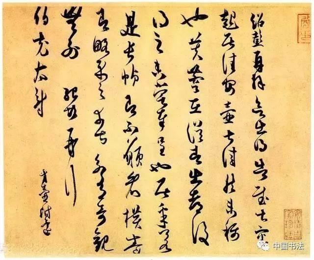 两千年书法史,脱颖而出的不过这几十人!