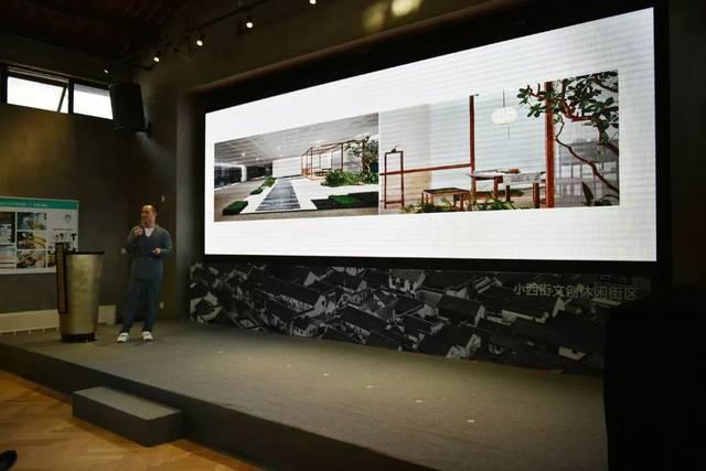 味见-雪月花餐厅设计幕后的故事 探讨味觉与灯光,数据之间的关系图片