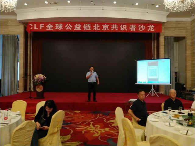无癌中国我的梦创始人周建平,老兵1927商学院发起人雷鸣,中国战略市