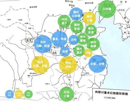 战国七雄的位置分布_三国时期地图群雄展示_地图分享