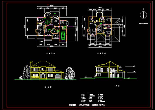 小编就给大家分享一套别墅自建房设计图纸,本素材全部来自于 迅捷cad