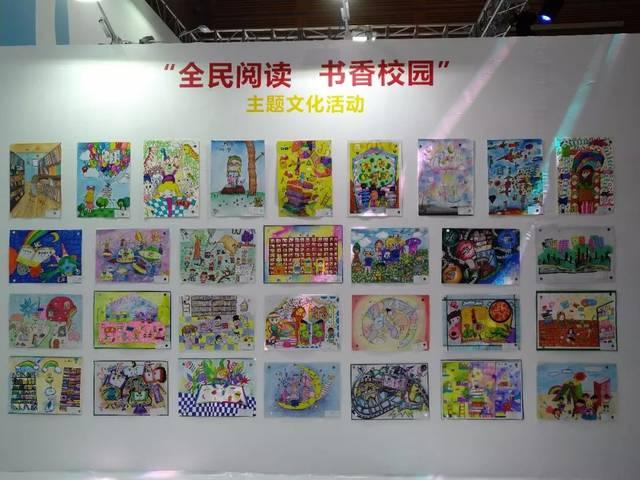 作品展示墙图片